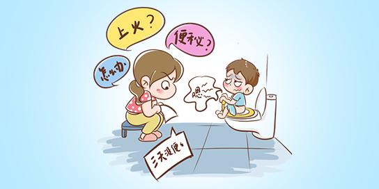 宝宝便便出现异样,妈妈应该怎么办?