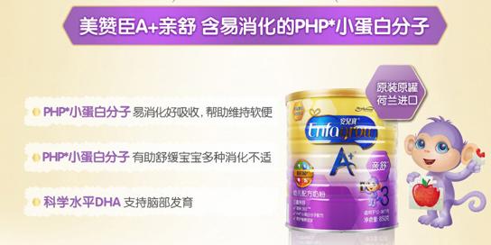 美赞臣中国在售婴幼儿奶粉配方全部获批