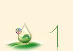 美赞臣安儿宝1段(0-6个月)