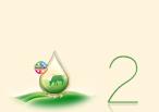 美赞臣安儿宝2段(6-12个月)