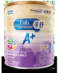 亲舒乳蛋白部分水解1段 0-12个月