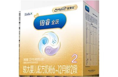 美赞臣全跃2段(6-12个月)