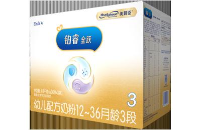 美赞臣全跃3段(12-36个月)
