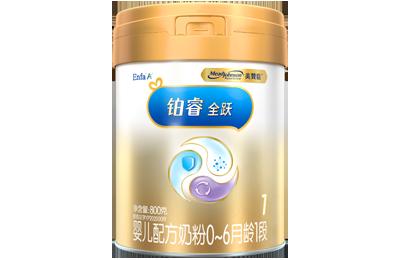 美赞臣全跃1段(0-6个月)