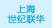 上海世纪联华