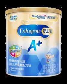 无乳糖配方奶粉