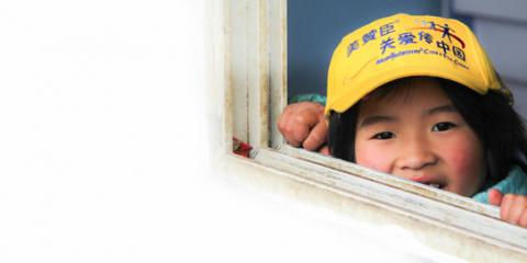 美赞臣山村幼儿早期发展帮扶项目回访
